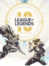 https://lanpartyhotel.cz/wp-content/uploads/2019/10/League-of-Legends-171x228.jpg